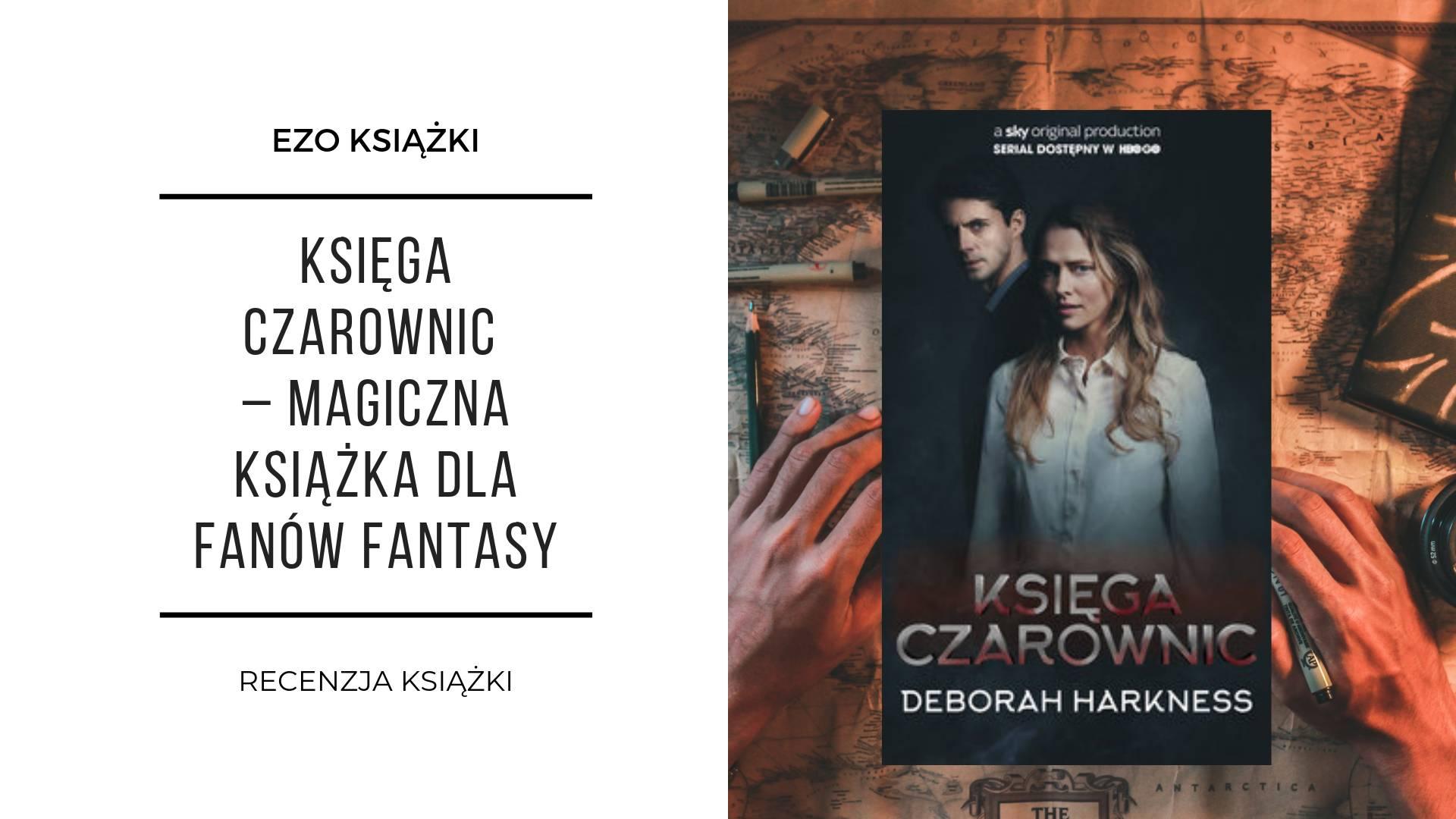 Księga Czarownic – serial HBO opinie – sezon 1 2